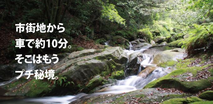 sakugajyo_top